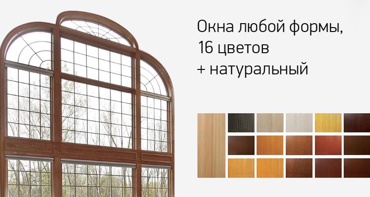 Разнообразие форм и дизайна